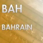 Бахрейн (Bahrain International Airport) Airport