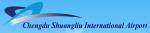 Чэнду Шуанлю Airport