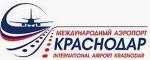 Краснодар Airport