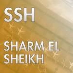 Шарм Эль Шейх (Sharm el-Sheikh International Airport) Airport