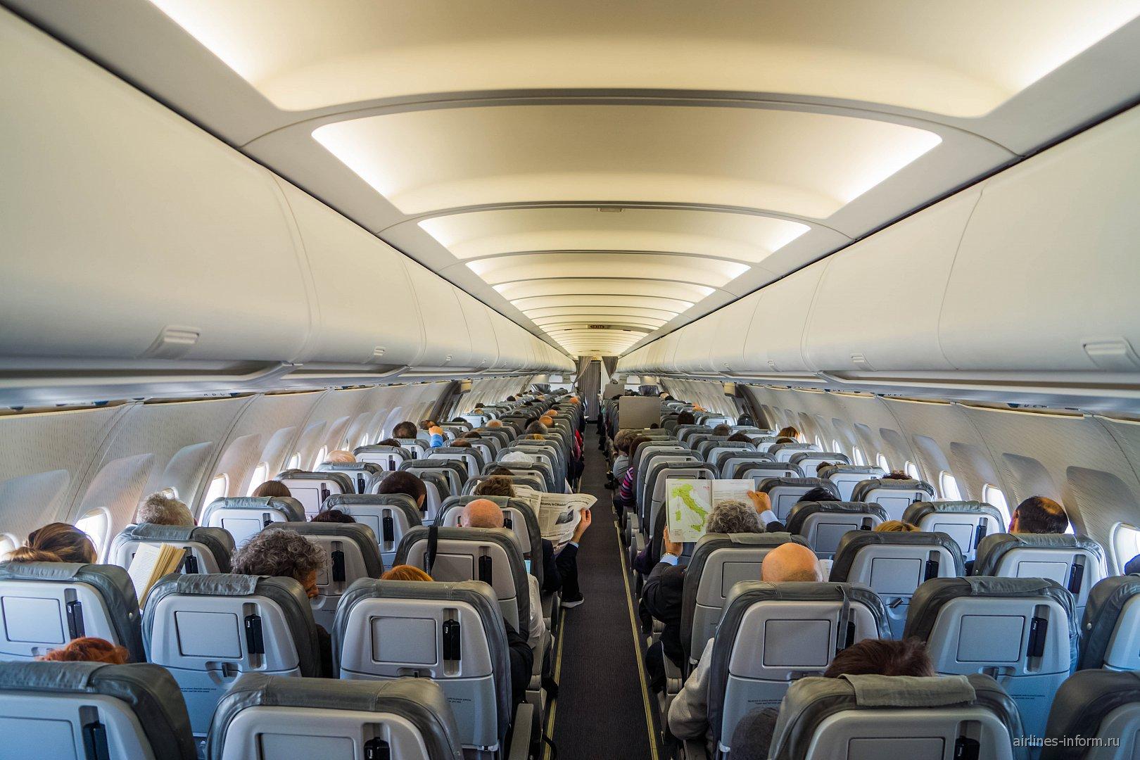 Салон Airbus A321