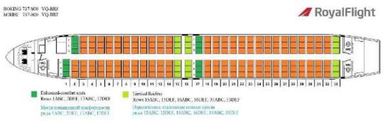 Схема пассажирских мест Boeing 737-800