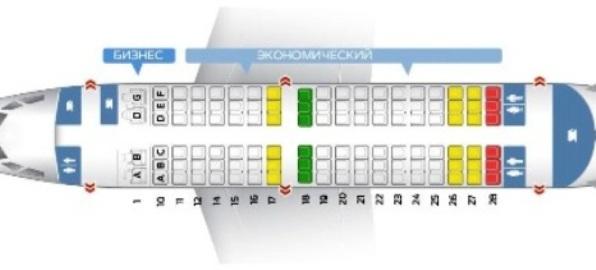 Схема пассажирских мест Boeing 737-500