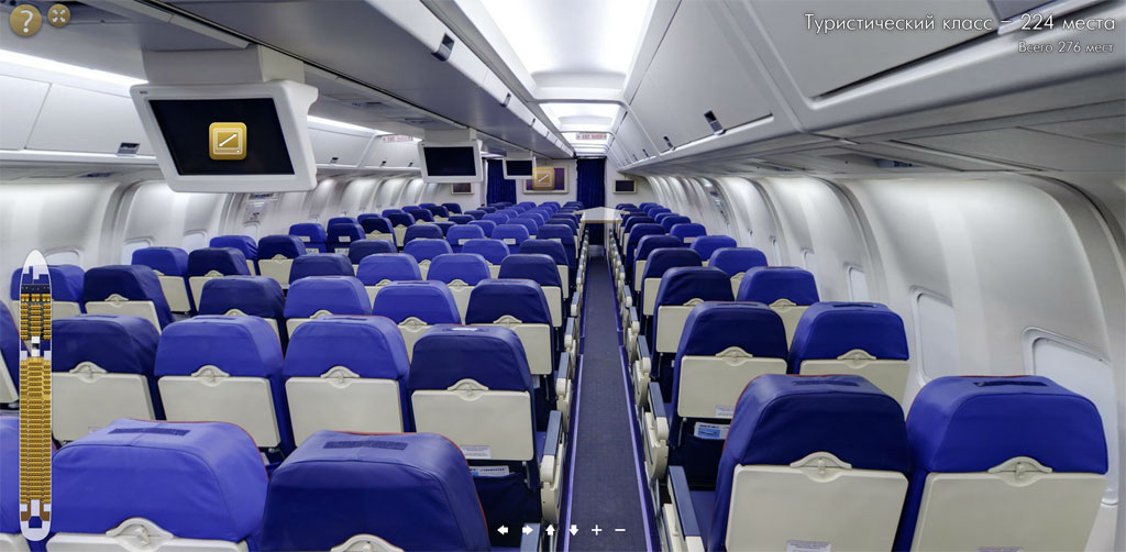 Салон Boeing 767-300