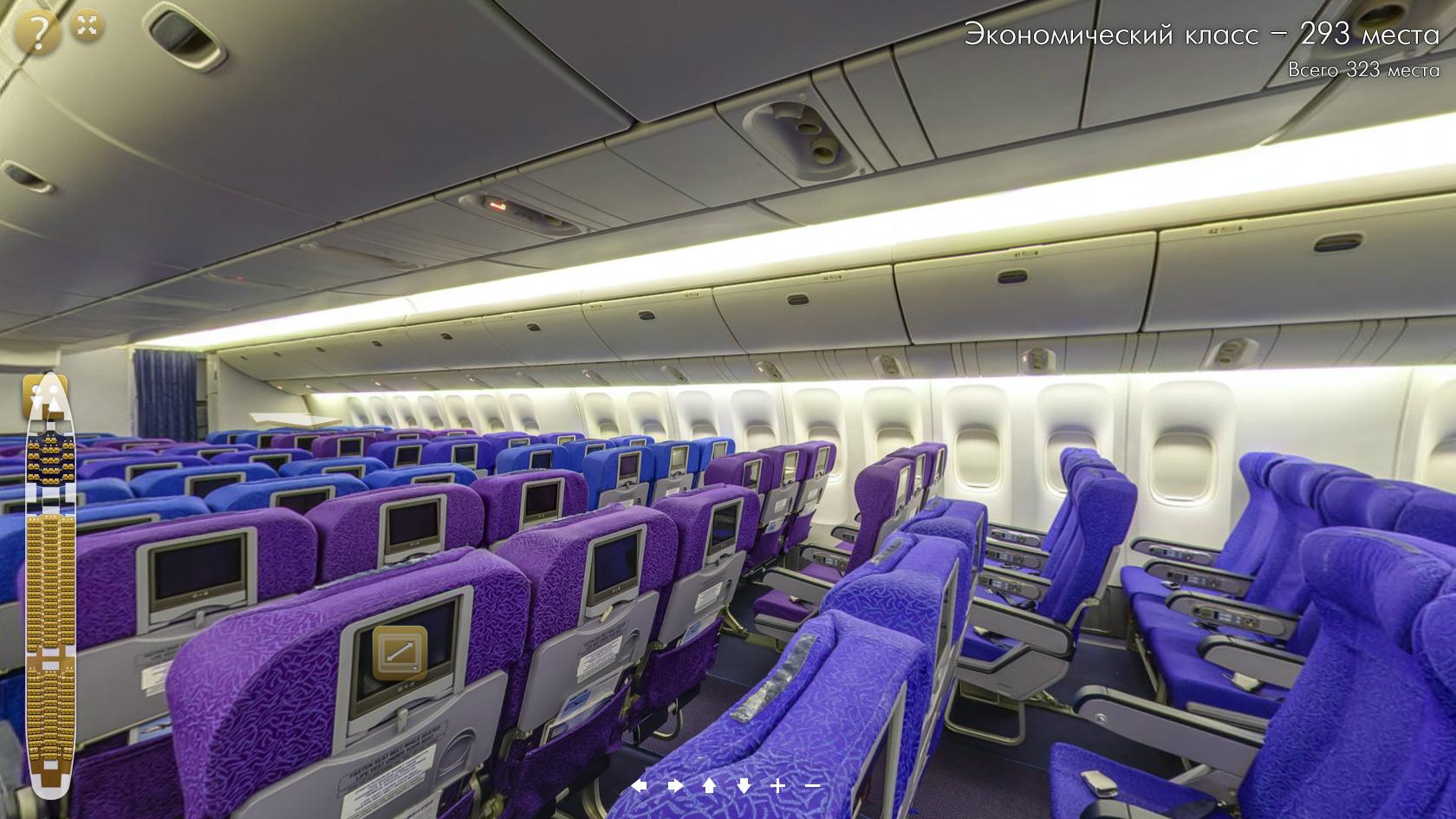 Салон Boeing 777-200