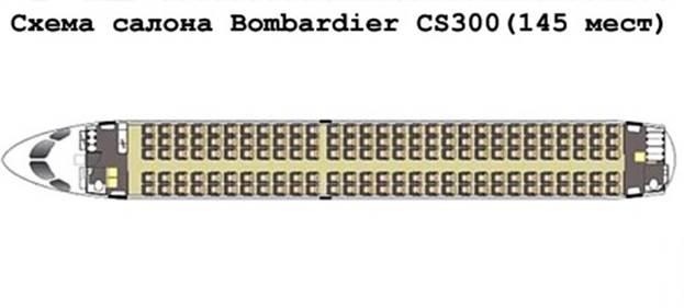 Схема пассажирских мест Bombardier CS300