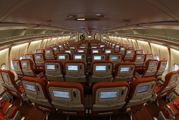 Салон Аirbus А-330-200