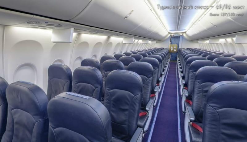 Салон Boeing 737-800