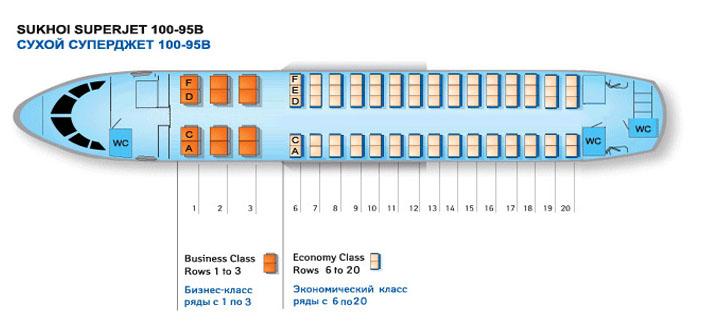 Схема пассажирских мест Сухой Суперджет 100